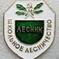 Адміністрація Пскова виділить гроші на відродження шкільних лісництв
