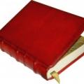 Червона книга липецкой області поповниться рідкісними видами тварин і рослин