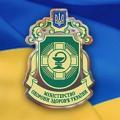 На Україну скоротилися випадки отруєння грибами