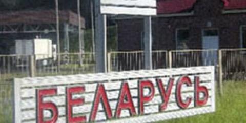 Українці зможуть перетинати кордон білорусі для збору дикоросів