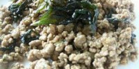 Пиріжки з медуницей